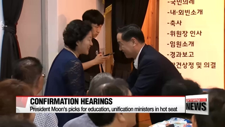 President Moon's picks for education, unification ministers face confirmation hearings
