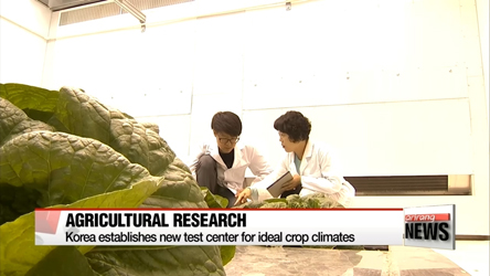 Korea establishes first weather modification facility for crop research and development