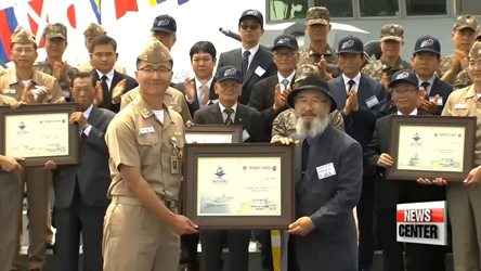 15th anniversary ceremony of Second Battle of Yeonpyeong