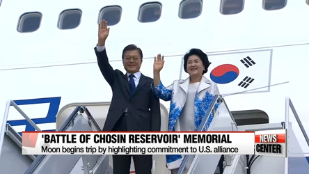 South Korean President Moon kicks off U.S. visit by emphasizing blood alliance