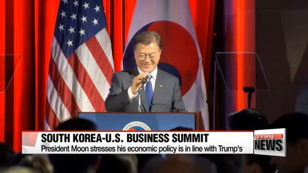 President Moon stresses his economic policies in line with Trump's