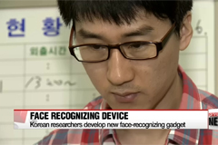 AI semiconductors used to develop new face recognition device