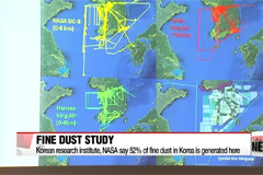 Korean research institute, NASA say 52% of fine dust in Korea is generated here