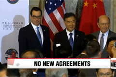 U.S.-China economic dialogue ends with no new agreements reached