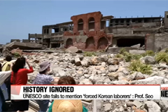 Japan continues to leave out history on its forced labor of Koreans on information boards on Hashima Island