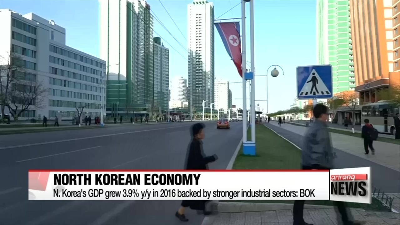 N. Korea's GDP grew 3.9% y/y in 2016 backed by stronger industrial sectors: BOK