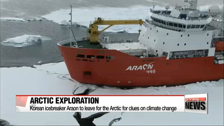 Korean icebreaker Araon to leave for the Arctic for clues on climate change