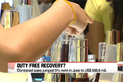 Duty free shops recovering from China's economic retaliation over THAAD