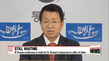 S. Korea continues to wait for response from N. Korea on offer for talks