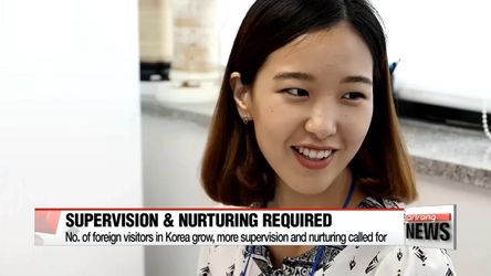 Korea sees more foreign students, workers, business start-ups