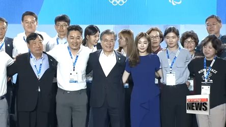D-200 PyeongChang Winter Olympics, S. Korean Pres. Moon Says Door for N. Korea to Join Will Remain Open Until Last Minute
