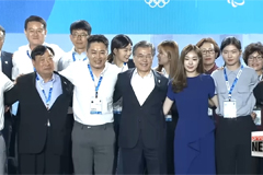 South Korea will keep door to PyeongChang Olympics open for N. Korea until 'last minute': President Moon