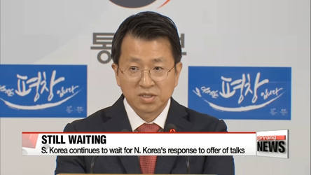 South Korea continues to wait for North Korea's response to offer of talks