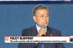 President Moon Jae-in's policy blueprint: Establishing a people-owned government