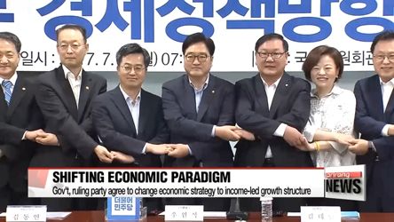 Government and ruling party share views on making changes to tax system