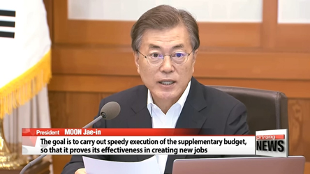 President Moon maps out 'people-centered economy'