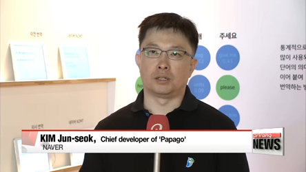 Naver launches its official version of translation service, Papago