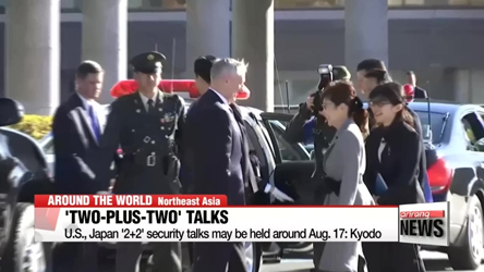 U.S., Japan '2+2' security talks may be held around Aug. 17: Kyodo