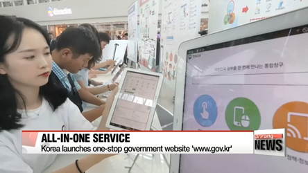 Korea launches one-stop government service website