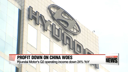 Hyundai Motor's Q2 profit down on China sales drop & U.S. demand sags