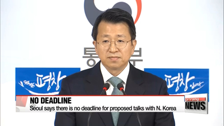 Seoul stresses there is no deadline for proposed talks with N. Korea