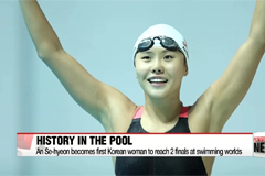 An Se-hyeon becomes first Korean woman to reach 2 finals at swimming worlds