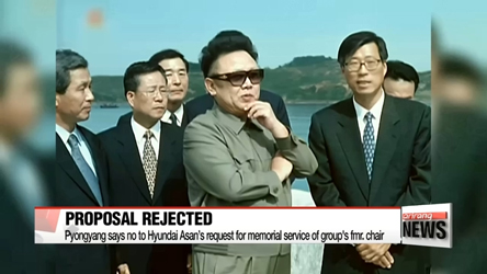 Pyongyang rejects Hyundai Asan's request to hold memorial service for former chairman in N. Korea