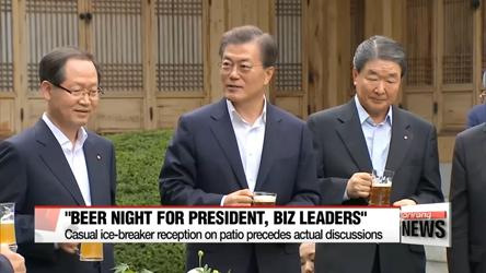 South Korea's largest business leaders pledge job creation, cooperation with SMEs in talks with President Moon