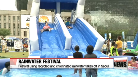 'Rainwater festival' kicks off in Seoul