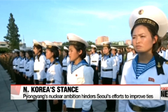Pyongyang remains silent on Seoul's proposal to halt hostility at inter-Korean border marking armistice agreement day