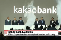 Internet-only bank Kakao Bank launches in Korea