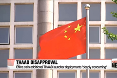 Beijing expresses strong objection to extra THAAD launchers, calling it 'deeply concerning'