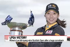 Korean golfer Lee Mi-hyang wins LPGA Scottish Open
