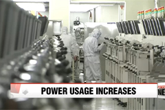 Power consumption increases by 1.0% in Q2