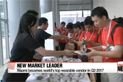 Xiaomi becomes world's top wearable vendor in Q2 2017