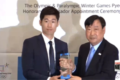 Park Ji-sung named honorary ambassador for PyeongChang 2018 Winter Olympic Games