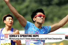 Kim Kuk-young one of 17 Korean athletes taking part in IAAF World Championships