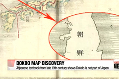 Japanese textbook from late 19th century shows Dokdo is not part of Japan