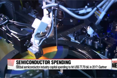 Worldwide semiconductor capital spending to grow in 2017, but shrink by 2019: Gartner