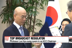 Lee Hyo-sung sworn in as Chairman of KCC on Tuesday