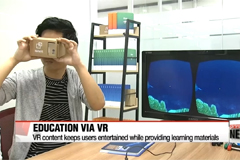 Educational VR contents are rising trend