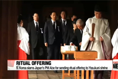 S. Korea slams Japan's PM Abe for sending ritual offering to Yasukuni shrine