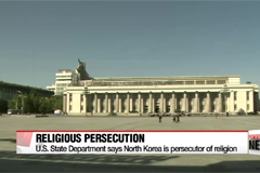 U.S. State Department says North Korea is persecutor of religion