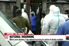 Sierra Leone declares 7 day national mourning for victims of deadly mudslide