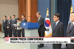 President Moon to hold press conference to mark his first 100 days in office