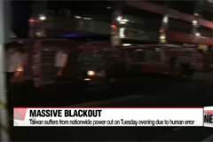 Taiwan suffers from sweltering heat and dark as a massive blackout hit businesses and residential homes on Tuesday