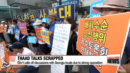 THAAD discussions scrapped due to strong opposition from locals