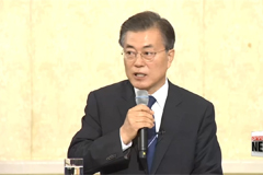 Closer look at Pres. Moon's 100th day speech regarding economy
