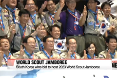 South Korea wins bid to host 2023 World Scout Jamboree