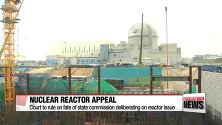 Court to rule on fate of public debate committee on nuclear energy